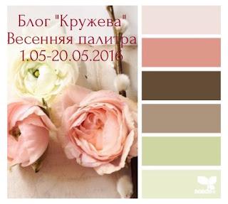 http://marusellascrap.blogspot.ru/2016/05/1.html