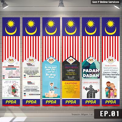 Banner Laluan Pendidikan Pencegahan Dadah (PPDa)