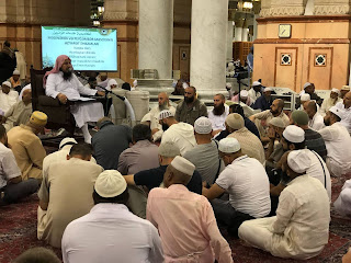 12 majelis ilmu dalam sehari dihadiri imam an-nawawi