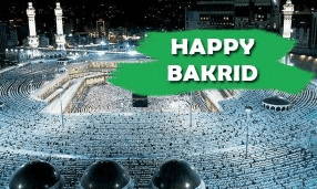 Bakra Eid special Salah Namaaz free Wallpapers pictures for PC, Desktop