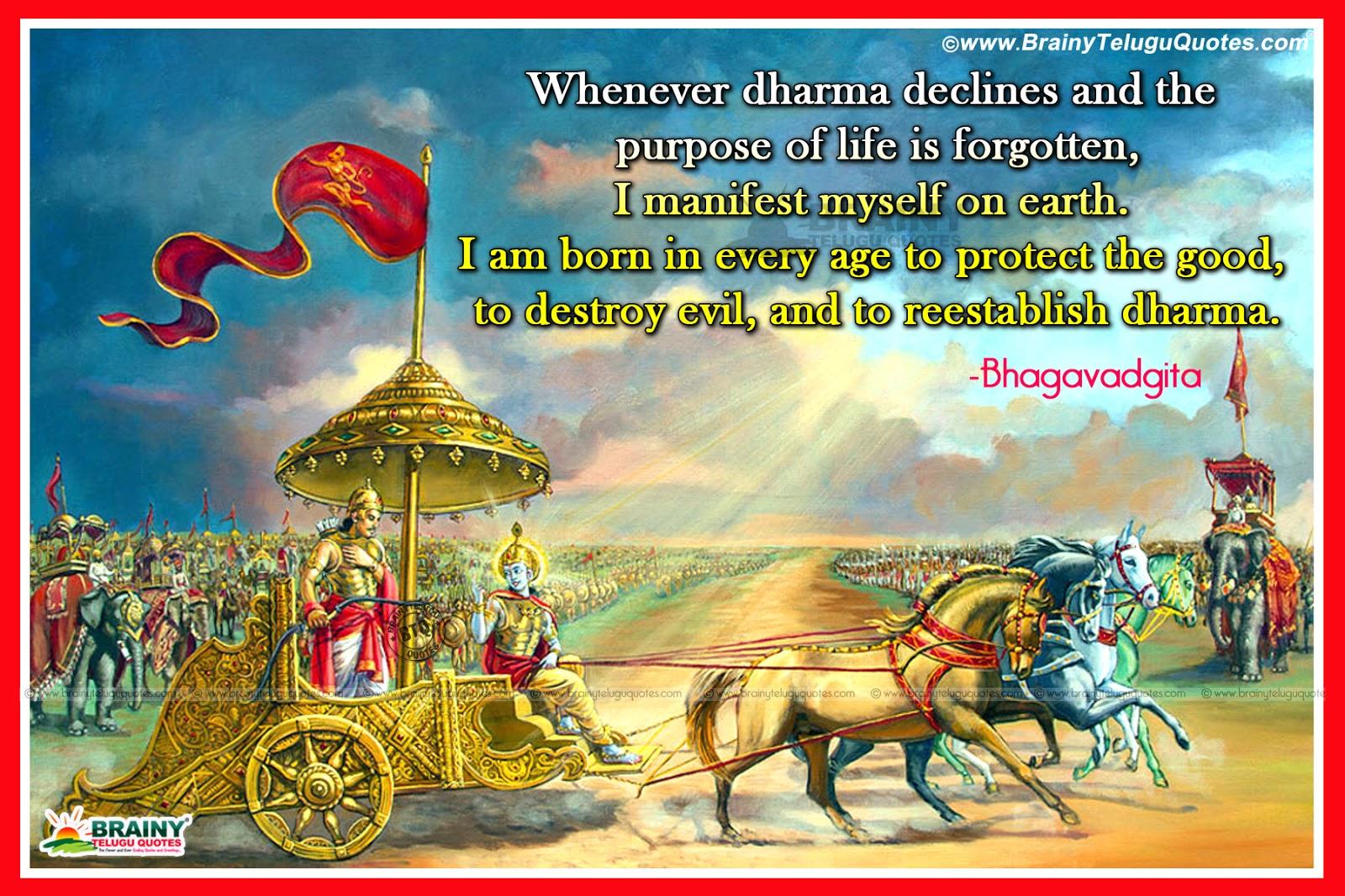 Famous Bhagavad Gita Quotations In English Bhagavad Gita Messages Sms In English