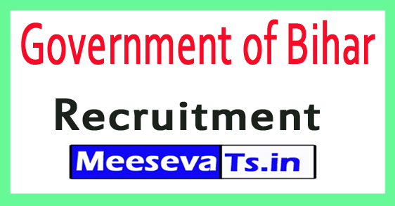 Government of Bihar Recruitment