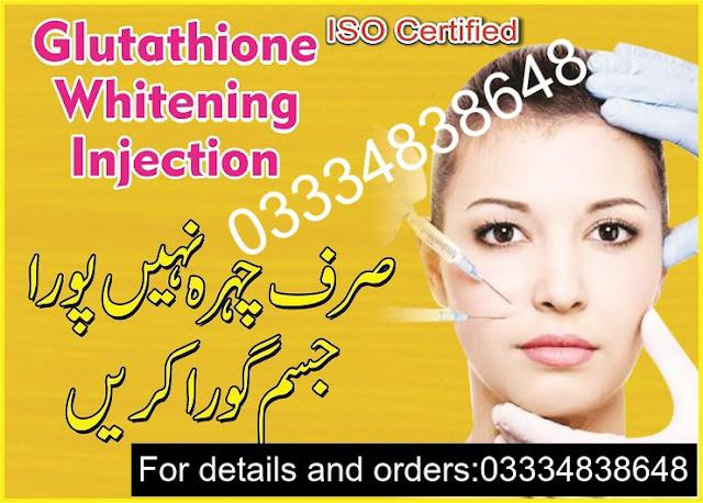 skin-whitening-pills-price-pakistan skin whitening injection Glutathione, Skin Whitening Pills Cream Injectione in lahore|karachi|rawalpindi|pakistan