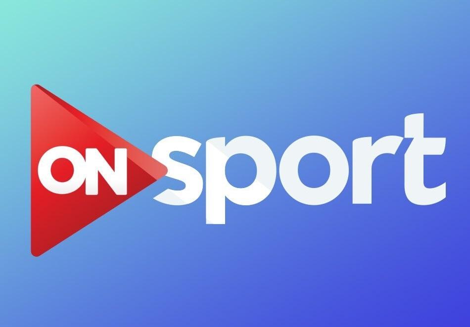 تردد قناة اون سبورت On Sport Hd الجديد 2019 على النايل سات