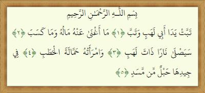 Teks Surat Al Lahab