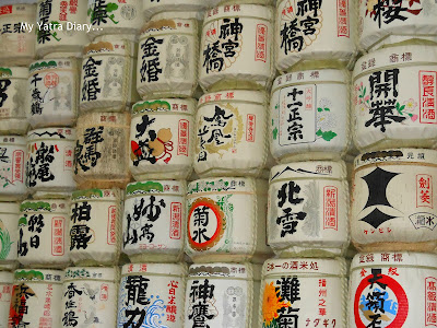 Barrels of sake in straw at the Meiji Jingu Shrine, Tokyo