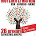 Ηγουμενίτσα: Μουσική συναυλία – Έκθεση φωτογραφίας, με αφορμή την παγκόσμια ημέρα κατά των ναρκωτικών