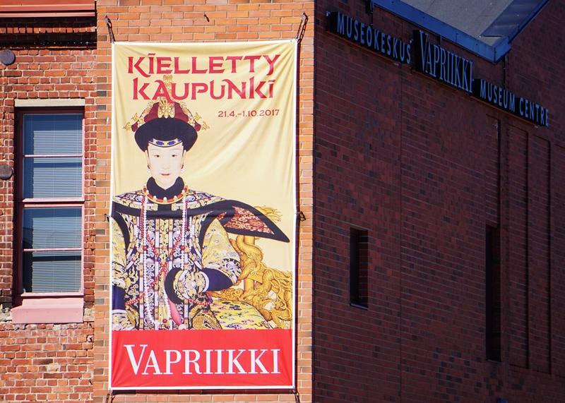 Vapriikki, Kielletty kaupunki, museo