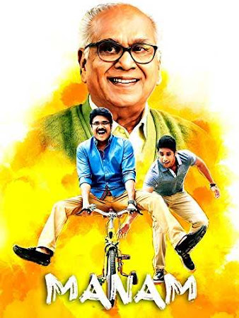 Poster Of Manam In Dual Audio Hindi Telugu 300MB Compressed Small Size Pc Movie Free Download Only At worldfree4u.com