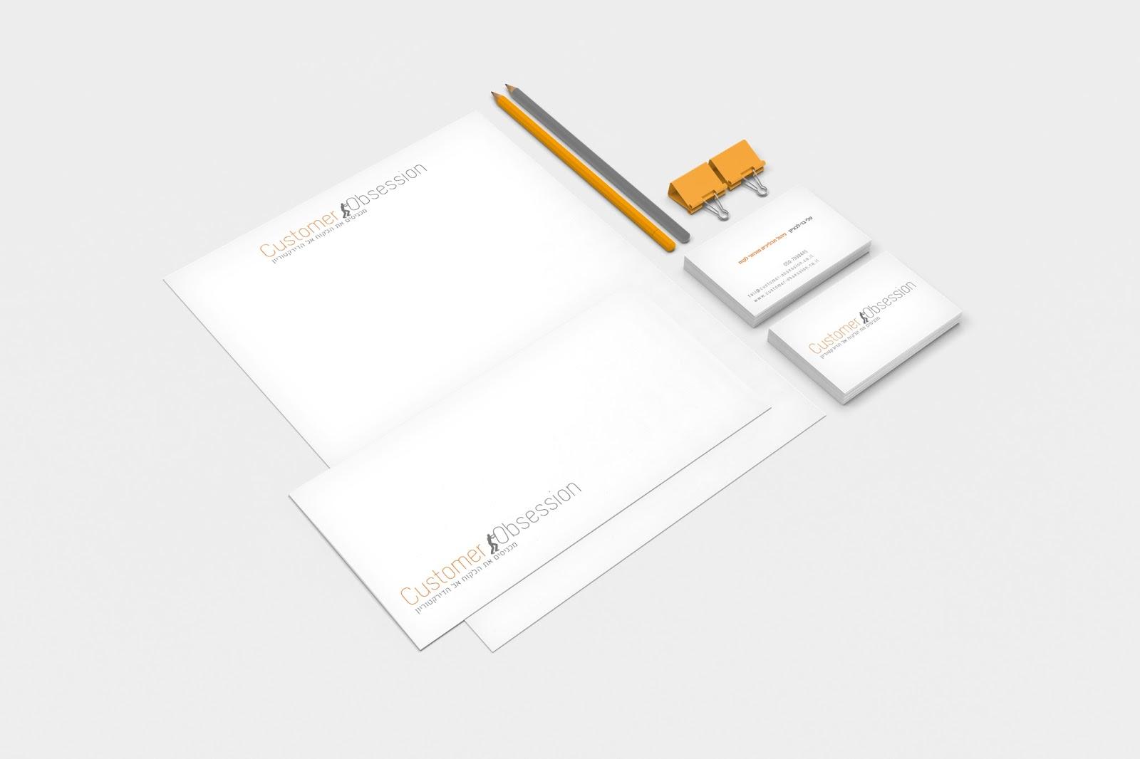 עיצוב גרפי ניירת חברה | רון ידלין מעצב גרפי