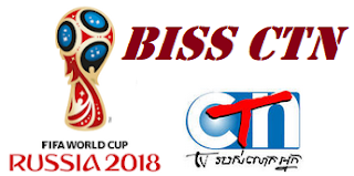 Biss Key CTN CNC MYTV Piala Dunia 2018