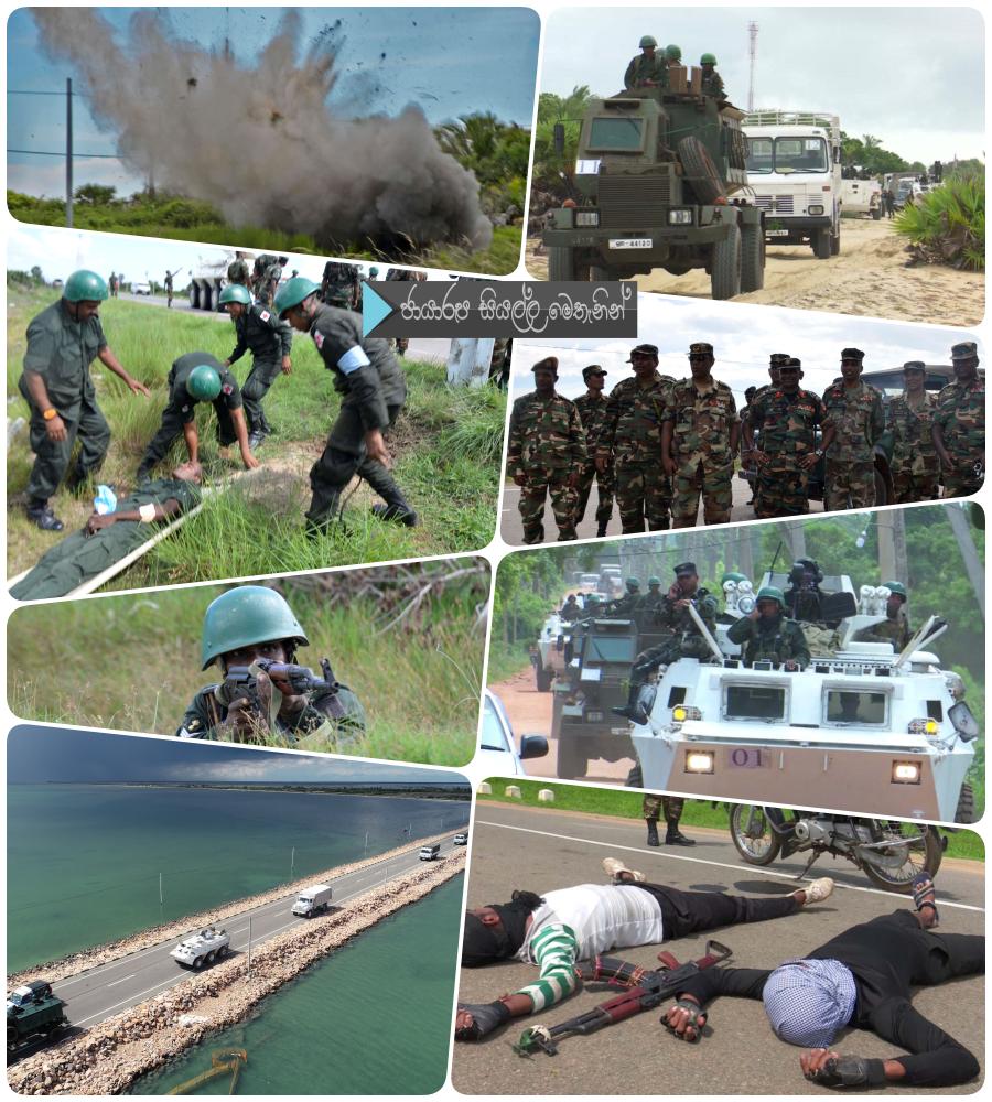 https://gallery.gossiplankanews.com/event/harmattan-2-training-operation-by-sl-army.html