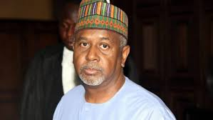 BREAKING: Dasuki grant N200m bail