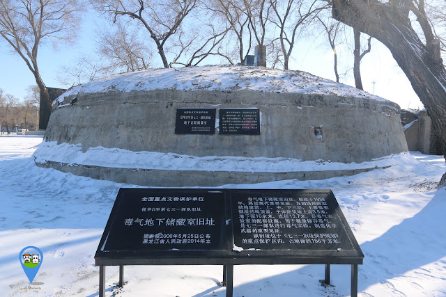 Former site of underground gas storage at Unit 731 Museum in Harbin, Heilongjiang province of China