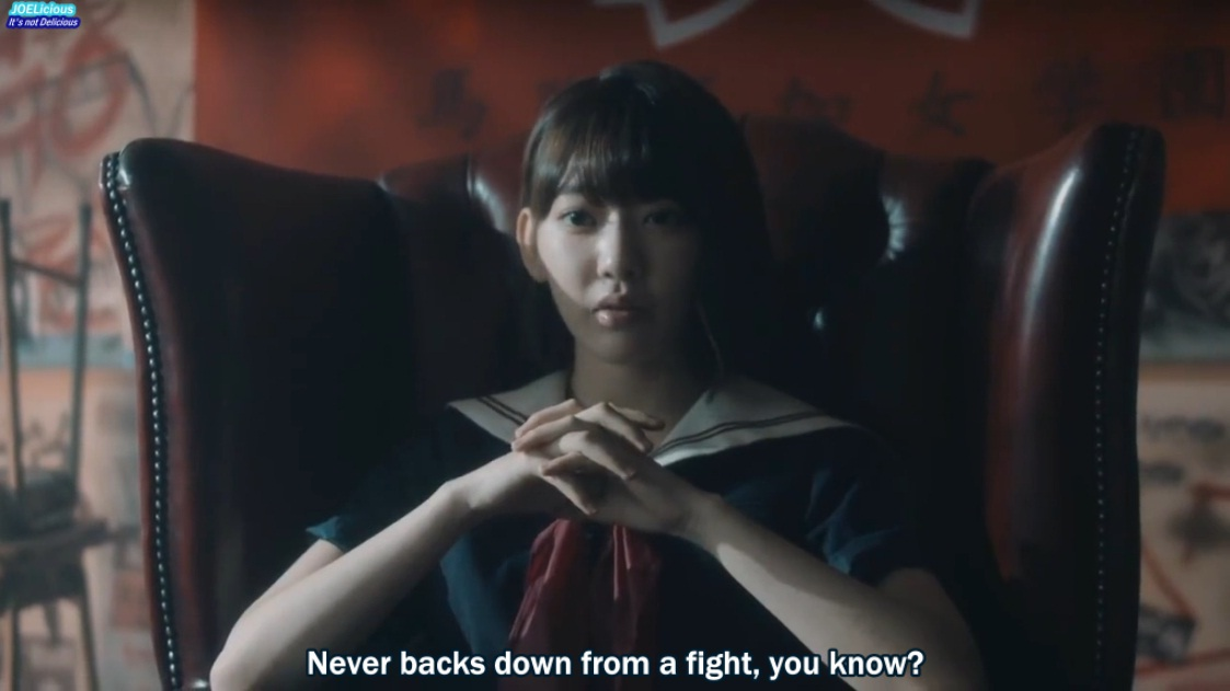Watch Cabasuka Gakuen #1 English sub Online
