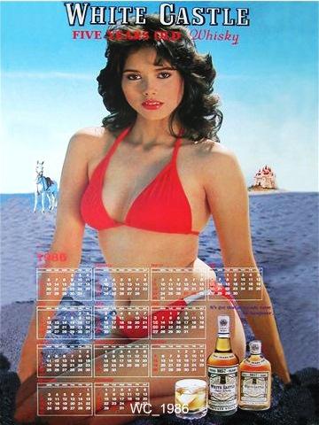 Pinay calendar girls