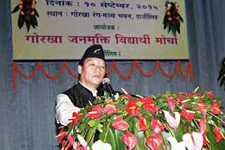 Bimal Gurung at Teachers Day