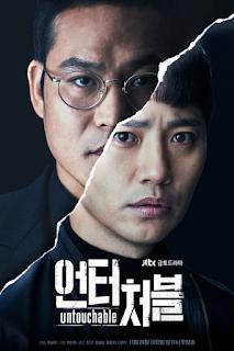 Sinopsis Drama Korea Untouchable Episode 1, 2, 3, 4, 5, 6, 7, 8, 9, 10 Sampai Terakhir