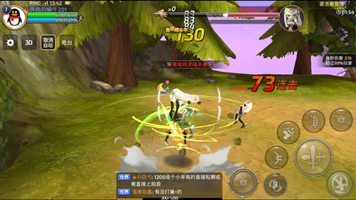 Dragon Nest Mobile Chinese Version Quick Look At This Hot Rpg Mobile Game