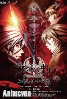 Phantom of the Kill: Zero kara no Hangyaku -  2016 Poster