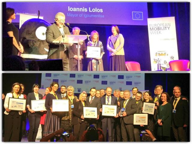 Θεσπρωτία: Η Ηγουμενίτσα κέρδισε το βραβείο της ΕΥΡΩΠΑΙΚΗΣ ΕΒΔΟΜΑΔΑΣ ΚΙΝΗΤΙΚΟΤΗΤΑΣ 2017 για τις μικρές πόλεις