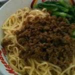 Kuliner Indonesia -Mie Lampung 2