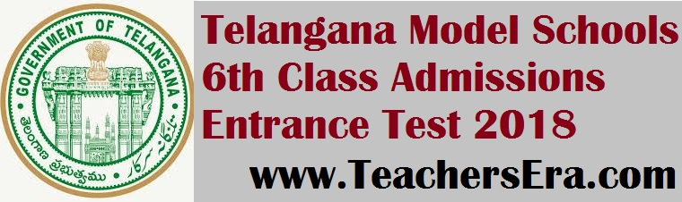 Telangana Model Schools 6th Class Admissions Entrance Test 2018