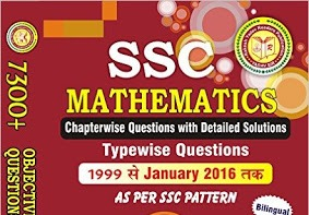 All Chapters of Rakesh Yadav 7300+ Math Book Download PDF