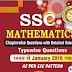 SSC Mathematics 7300+ (Chapter- Percentage) by Rakesh Yadav