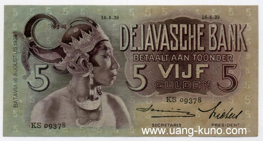 Uang Kuno Copy 66 Wayang 5 Gulden Bagian 2