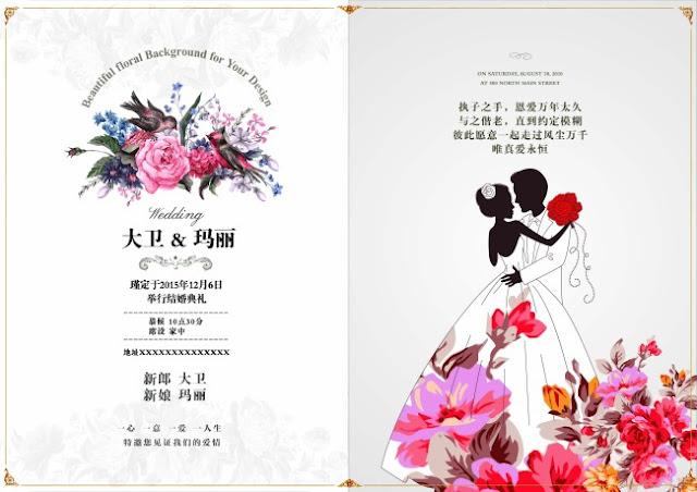 wedding Convites de Casamento romântico floral background