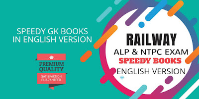 Speedy Railway GK Books in English Version