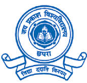 Jai Prakash University Result 2020