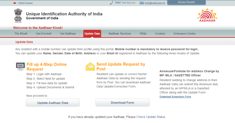 aadhar card correction online application form download