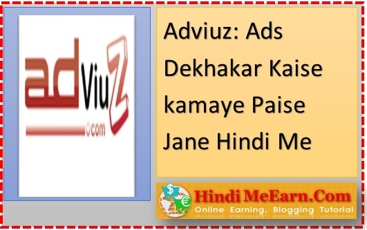 Adviuz: Make Money From Home