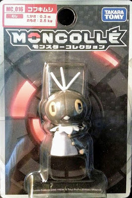 Scatterbug figure Takara Tomy Monster Collection MONCOLLE MC series