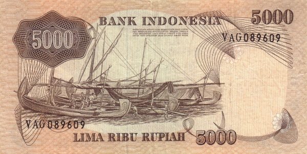 5000 rupiah 1978 belakang