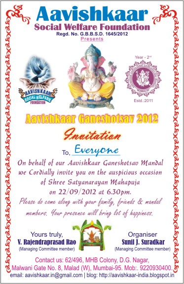 Satyanarayan Puja Invitation Card Paperinvite