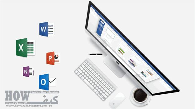 تحميل برنامج اوفيس Microsoft Office 2016 عربي كامل