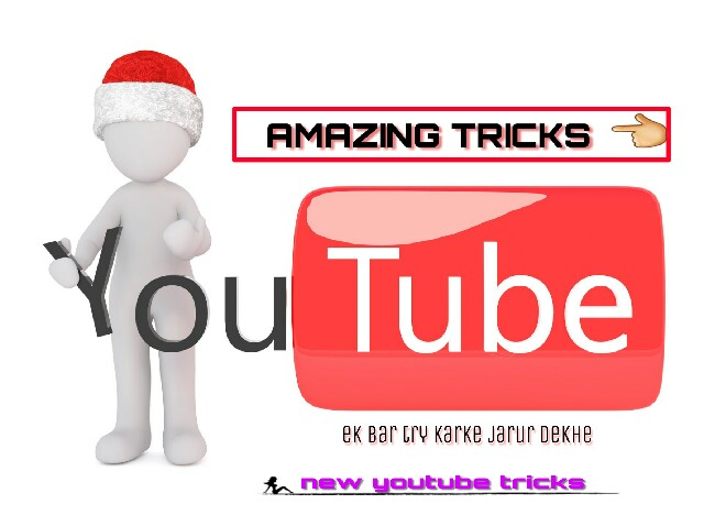 YouTube Tricks And Secrets Codes In Hindi