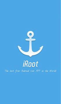 تحميل برنامج iroot