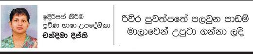 Learn Korean in Sinhala Lessons