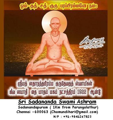 Kannadasan arthamulla hindu matham pdf free download.