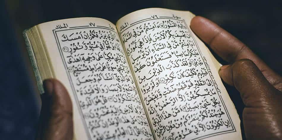 Guiding, din, islamiyet, Hz Muhammed, Muhammed'in peygamberlik iddiası, Muhammed'e yakınlarının inanmaması, Alemlere rahmet olarak gönderdik, Kur'an'da kölelik, Muhammed'in peygamberliği,