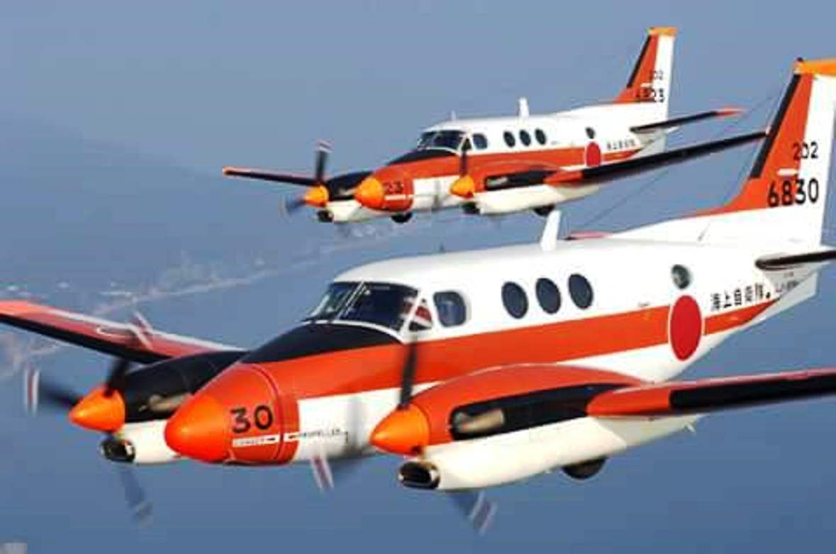 TC-90 Japanese Jet be Transferred to the Philippines