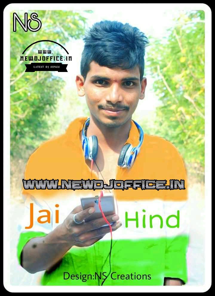 Dj remix songs download telugu naa songs | Telugu Dj Remix