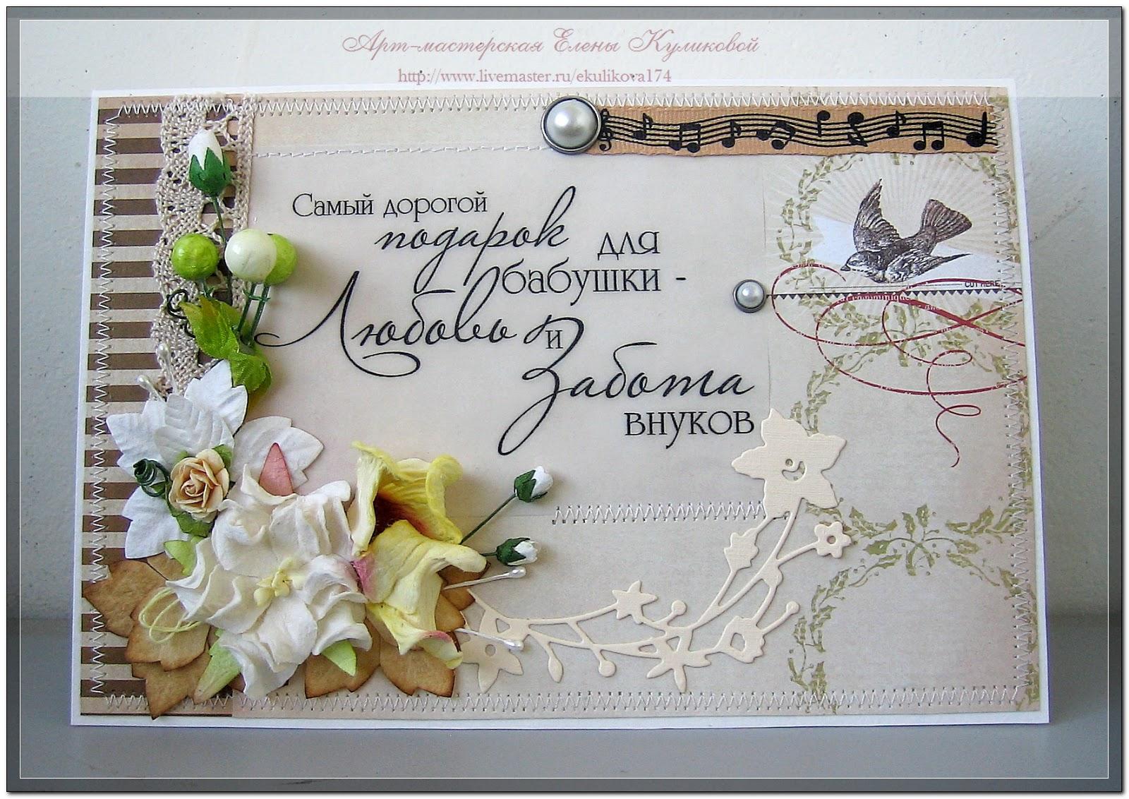 Елочкой шарами, подписать открытку бабушке