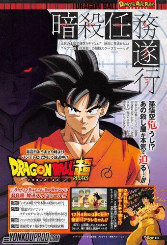 Dragon Ball Super Hit Goku Vegeta Cabba novo arco