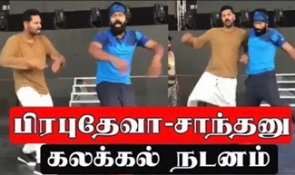 Prabhu Deva and Shanthanu mass dance | Gulebagavali Guleba song