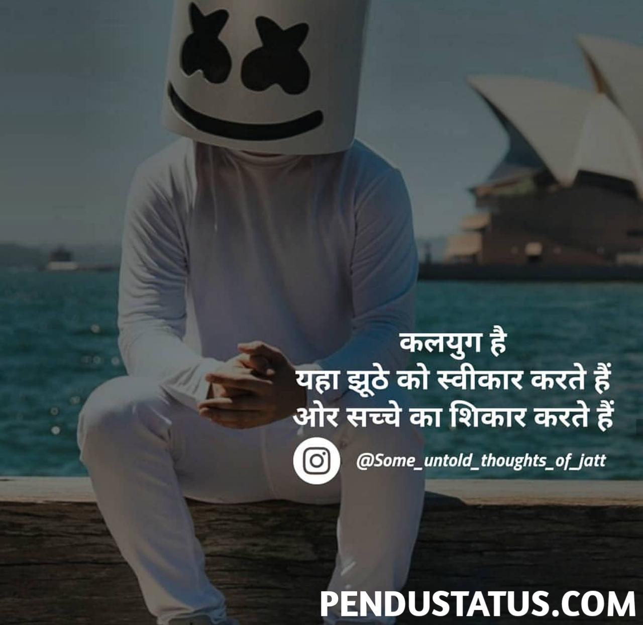 Top 100+ Jatt Quotes In Hindi - hindi quotes